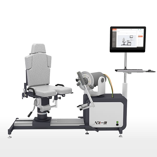 Isokinetic Training Equipment A8 Featured Image