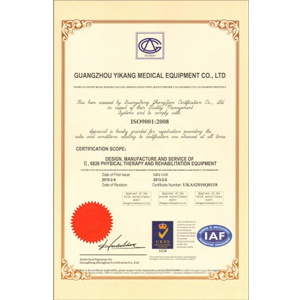 ISO90012008 CERTIFICATE