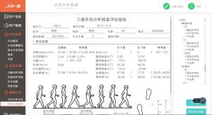 Gait Analysis System A7